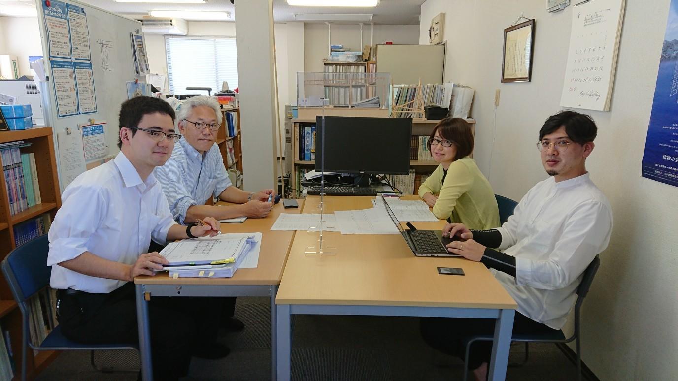 有限会社 佐藤建築構造設計事務所