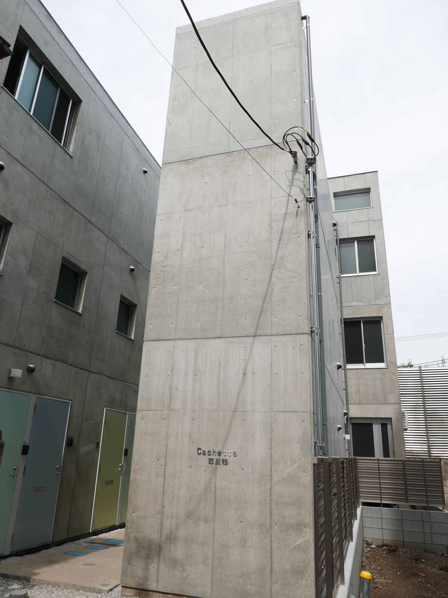 株式会社 石黒建築設計事務所
