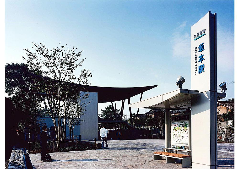 株式会社アイ・エフ建築設計研究所
