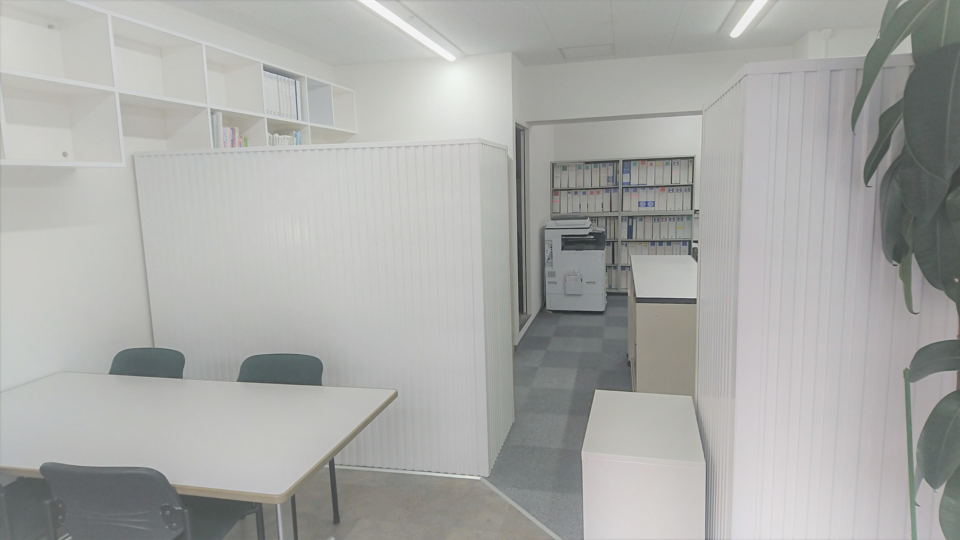 株式会社 酒井設計事務所