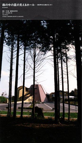 株式会社中川都市建築設計