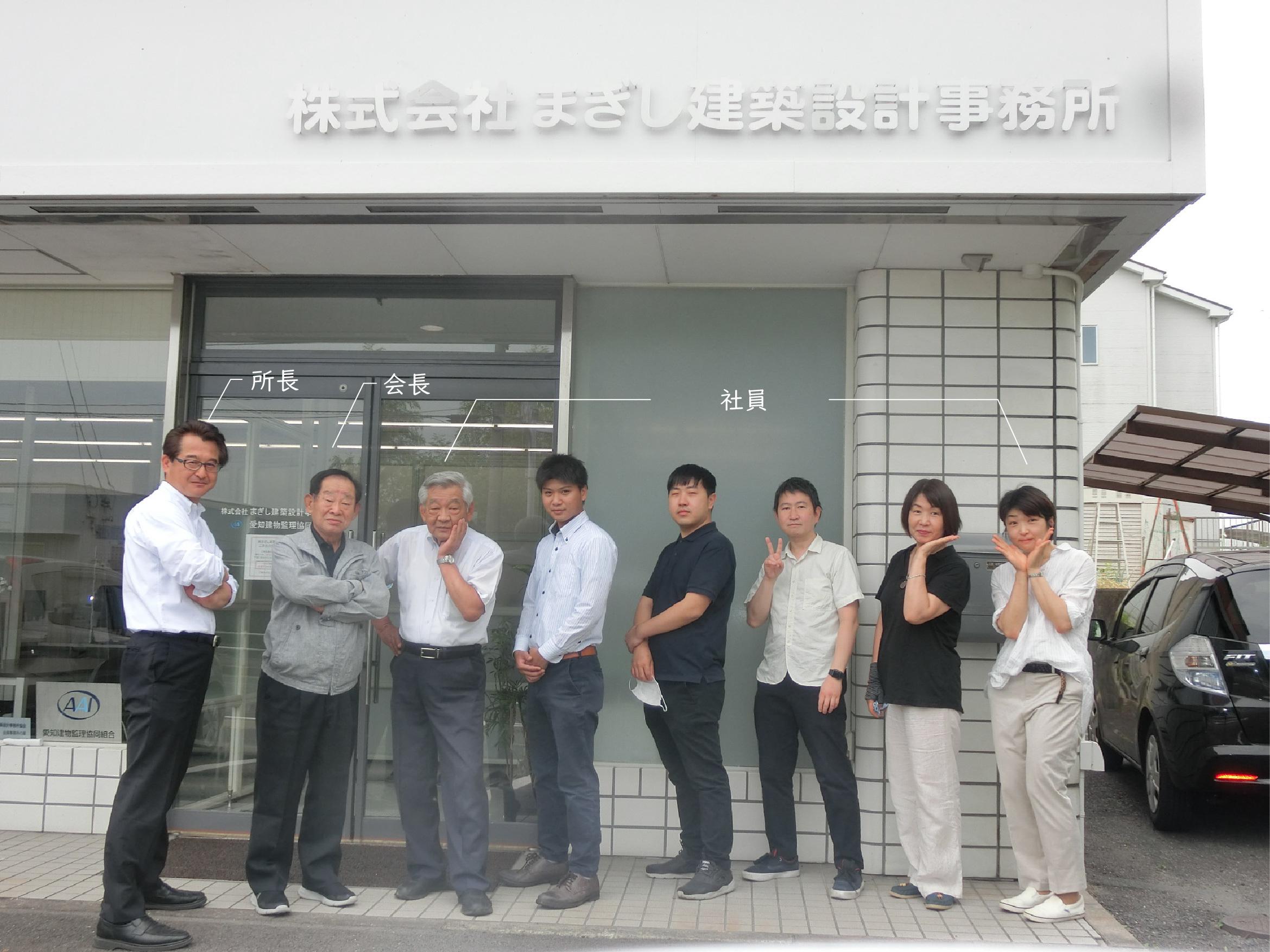 老若男女、幅広い事務所です。写真に1人写っていませんが、総勢9名の事務所です。