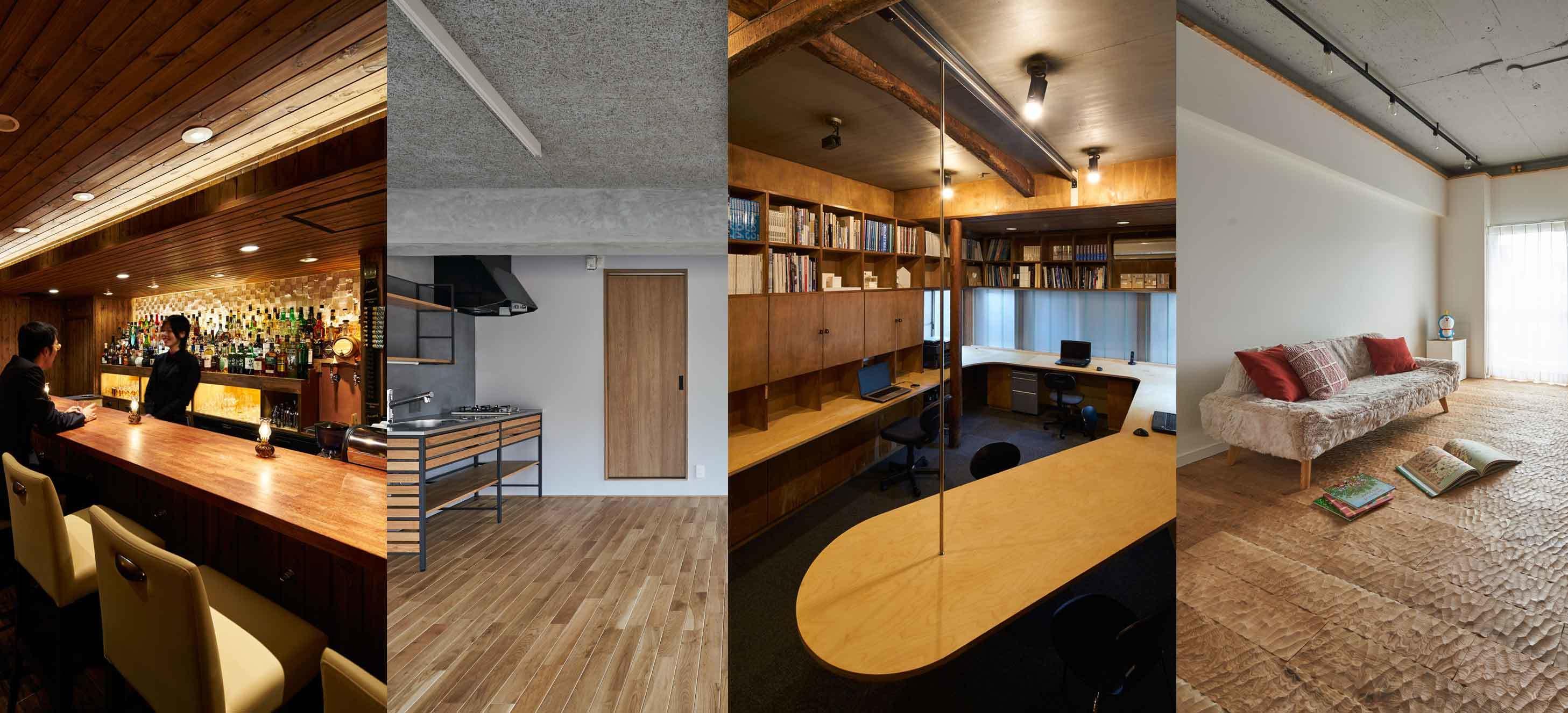 改修設計も手掛けています。左から、バー、マンション、旧長友事務所、マンションの改修です。