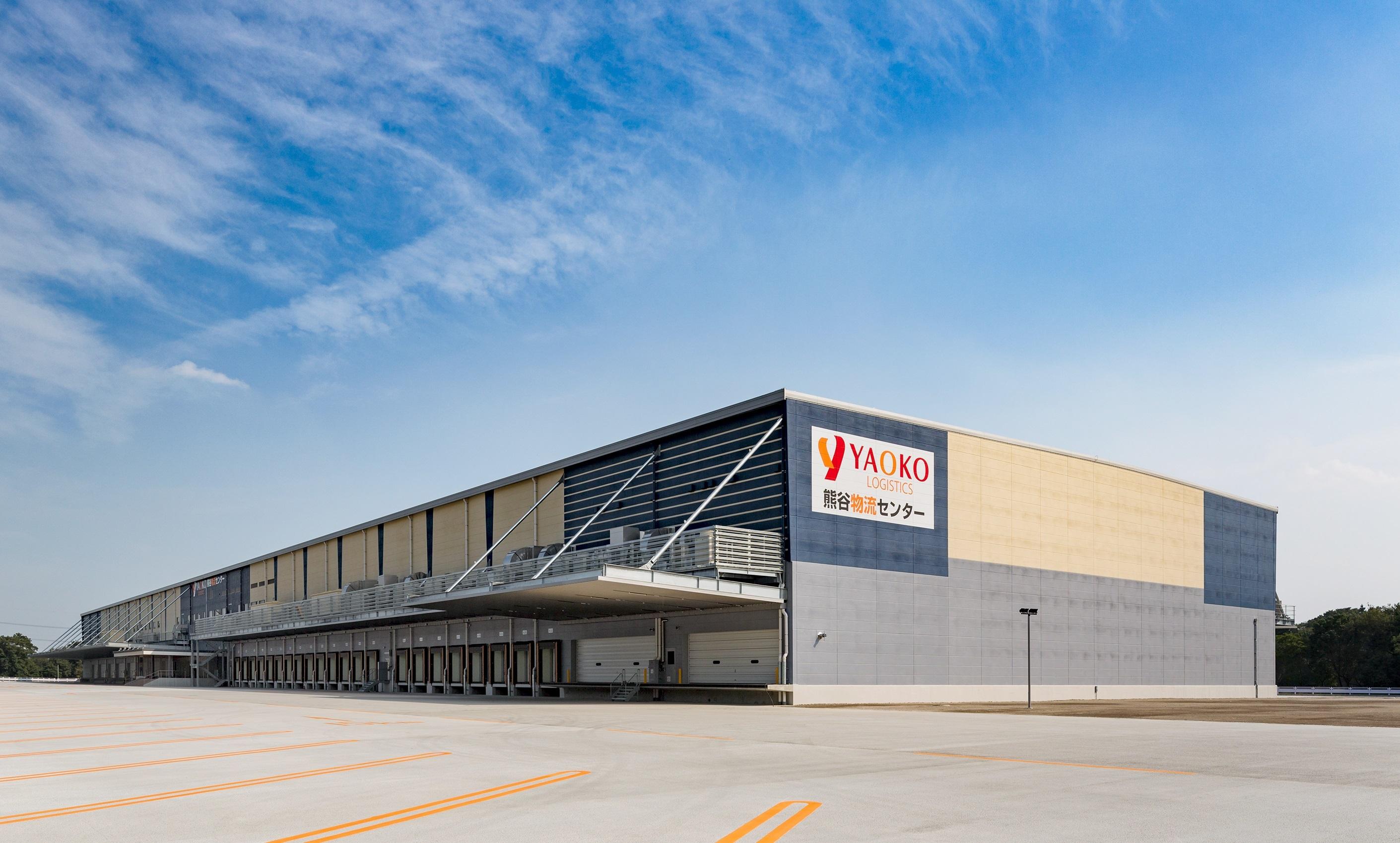 【某物流センター】大手スーパーの配送センターです。